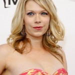 Mary Elizabeth Ellis Bra Size, Age, Weight, Height, Measurements