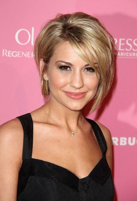 Chelsea Kane Bra Size Age Weight Height Measurements