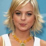Kirsten Storms Bra Size, Age, Weight, Height, Measurements